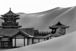 Full Moon Monastery